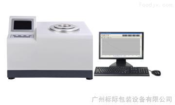 W301广州标际 W301水汽透过率测定仪 杯式法水汽透过量测试仪 称重法透湿仪