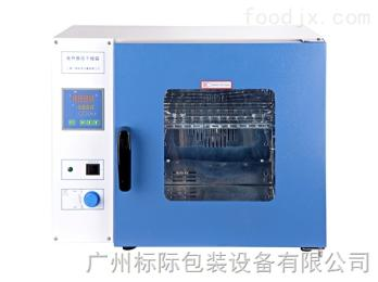 DHG-9023A广州标际|鼓风干燥箱|电热鼓风干燥箱|电热恒温鼓风干燥箱