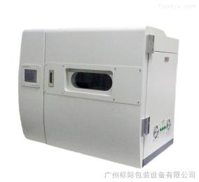 ZF800B廣州標際|ZF800B全自動蒸發殘渣測定儀|蒸發殘渣測試儀|蒸發殘渣恒重儀