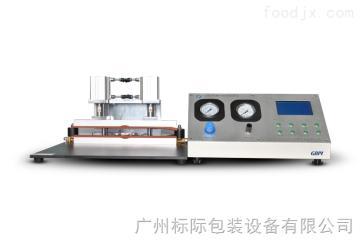 GB-Mx广州标际|GB-Mx泄漏与密封强度仪|正压法密封仪|正压法密封试验仪