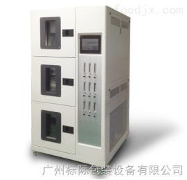 GQ-900广州标际|GQ-900气调保鲜箱|气调保鲜贮藏试验箱|气调保鲜培养箱
