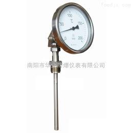 WSS-485华业防爆仪表张衡牌万向型双金属温度计