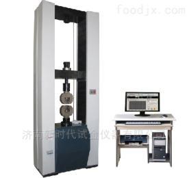厂家热销电工用铜线坯扭转性能检测设备