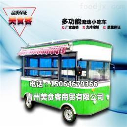 定做麻辣烫小吃车价格,电动多功能早餐车,流动冰淇淋车