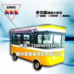 多功能电动小吃车,流动式多功能冰淇淋车,移动餐车