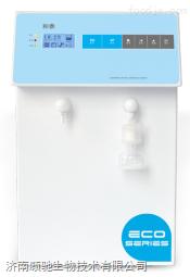 和泰實驗室純水機Eco-Q15/30總代直銷