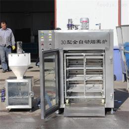 30豆干豆腐皮专用上色设备,豆干扣肉熏蒸炉