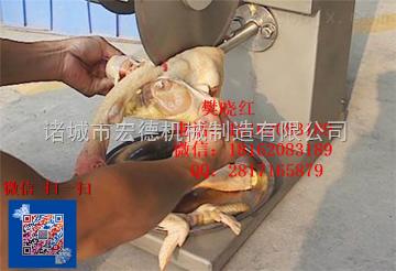 FG20-40整雞帶骨分割機整鴨帶骨分割機家禽分割設備價格低