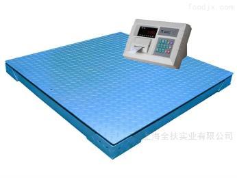 76203吨地磅秤 3t电子工业平台秤 电子地磅