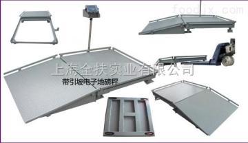 北京电子汽车衡 大型地磅 地磅传感器