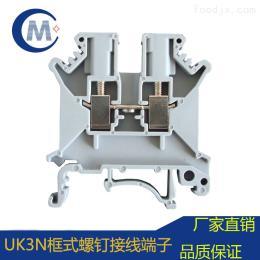 UK3NUK3N接線端子,JUT1-2.5電壓端子