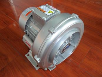 電鍍水處理風機離心式高中壓風機