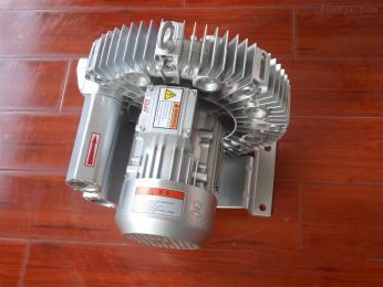 旋渦式充氣增氧機真空風機離心漩渦泵