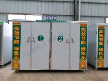 YSL-500A濱海市YSL-500A全自動豆芽機