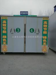 YS-1500A周口全自動豆芽機