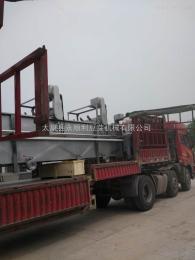 YSL-5000A太原大型豆芽洗菜機