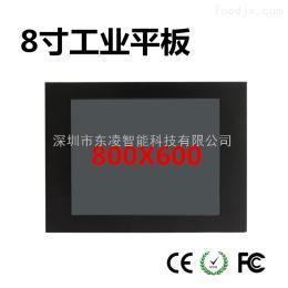 PPC-DL084D东凌8.4寸工业级触控一体机