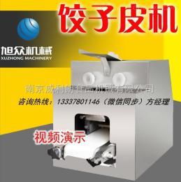 JGB-801压饺子皮机馄饨皮机 皮机,多用饺子皮机