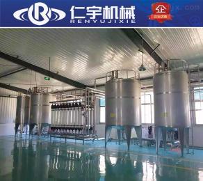 NL-8反渗透设备-软化水设备-纯水处理设备