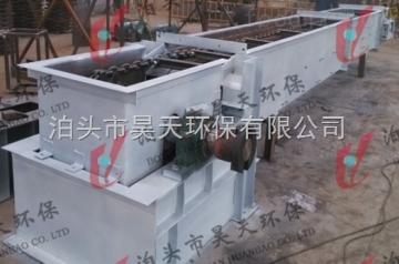 MS型埋刮板输送机生产厂家的主要部件