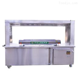 JR-200-2-G山东1.5米不锈钢无烟烧烤车
