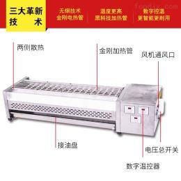 JRD深圳1.5米無煙黑金剛電烤爐廠家直銷