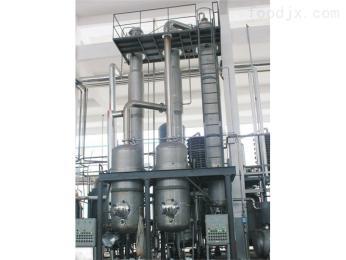 麦芽糖浓缩蒸发器