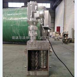 定制不锈钢 管道式 排污口粉碎型格栅
