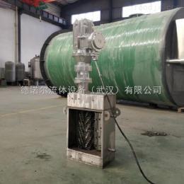 DNRP无鼓粉碎型格栅除污机 泵站配套设备