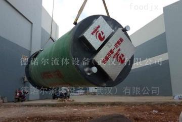 DNRP一体化集成泵站 供应
