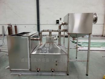 DNRP小型 酒店餐饮油水分离设备 火锅店用
