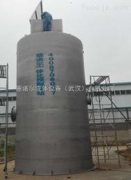 DNRP一体化水利泵站 泵站自动化监控系统