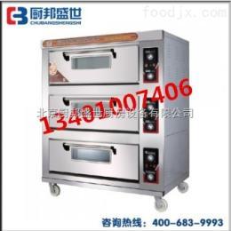 123烤面包蛋糕的機器|脆皮蛋糕烤箱|做手撕面包的機器|雙層烤蛋糕設備