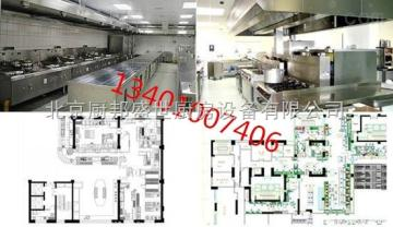 45餐廳后廚排煙設計|飯店廚房排煙罩|餐廳后廚通風管道|廚房排煙管道工程
