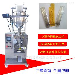 JY-60YB广州番茄酱包装机辣椒酱料包装设备厂家直销