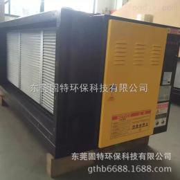 GT-DLZ/FQ-10K焊烟净化器,废气净化机