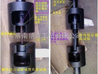 M10-M30楂�寮鸿�烘����浼歌��楠�澶瑰��