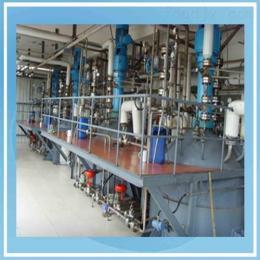 催化加氢反应釜