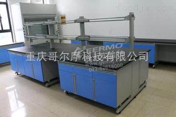 GEM-ZYT-QG重庆钢木中央台重庆中央钢木操作台实验室中央操作台化验室操作台