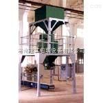 DCS-80NSA净重式重力给料包装秤