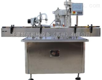 自动液体喷雾剂灌装旋盖机