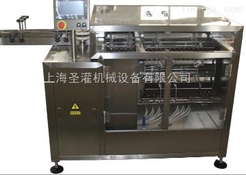 SG-100滾筒式洗瓶機