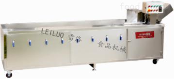 连续式果蔬洗菜机