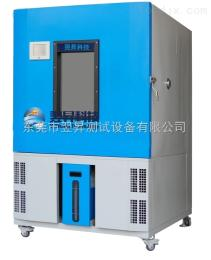 LED耐湿热试验箱仪器仪表老化试验箱恒温恒湿实验室恒温箱