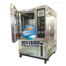 高低温测试仪高低温湿热试验机高低温恒温箱实验室恒温老化箱