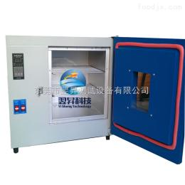 YS-70工业烤箱烘箱鼓风高温加热箱工业老化烤箱
