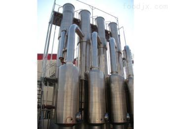 SJM三效降膜蒸发浓缩器
