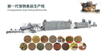 SLG75膨化大豆饲料生产线 狗粮生产机器