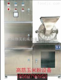 MT65高筋玉米粉生产设备强筋玉米粉生产线玉米加工设备