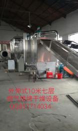 MTD-5供应食品级烘烘烤干燥设备定制各种电,燃油,燃气,蒸汽烤箱